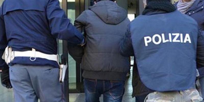 L'Italie expulse un Tunisien soupçonné d'appartenir à Daech