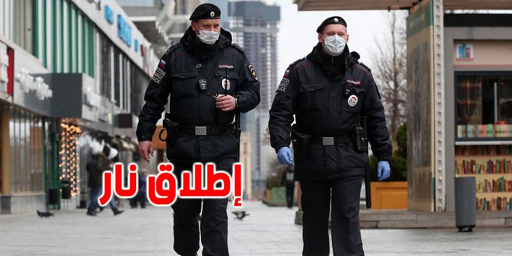 إصابة 3 أشخاص بينهم شرطيان بإطلاق نار في موسكو