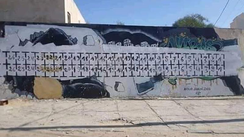 Photo du jour: La politique tue l'art