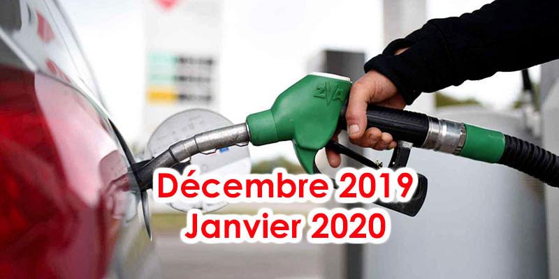 Augmentation des tarifs des hydrocarbures : deux fois plutôt qu'une