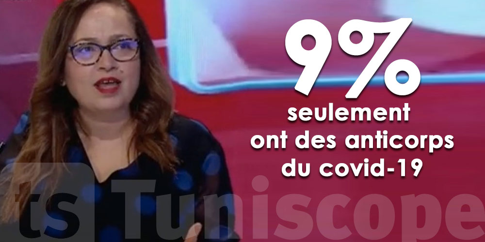 Nissaf Ben Alaya : La population tunisienne n'est pas encore immunisée