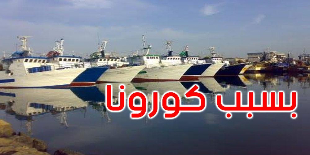 غلق وحدتين للمنتوجات البحرية بميناء الصيد البحري بصفاقس
