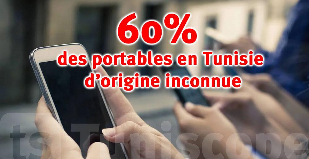 Fadhel Kraiem : 50 millions de dinars de TVA perdus à cause des portables d'origine inconnue