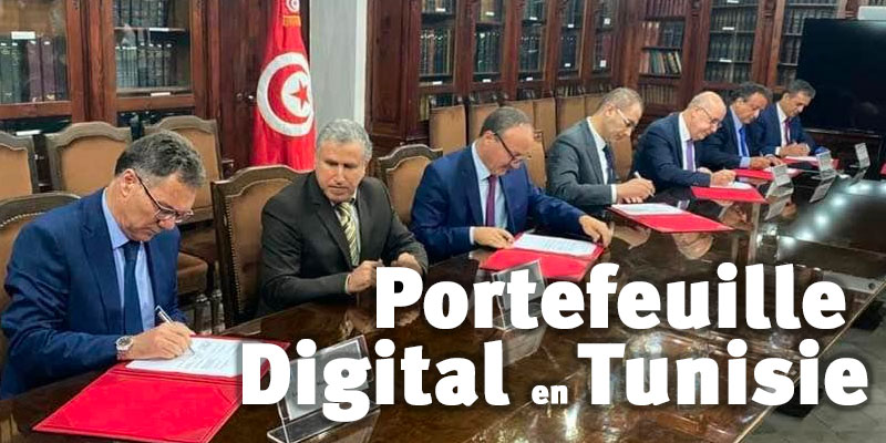 Le Portefeuille Digital voit officiellement le jour en Tunisie