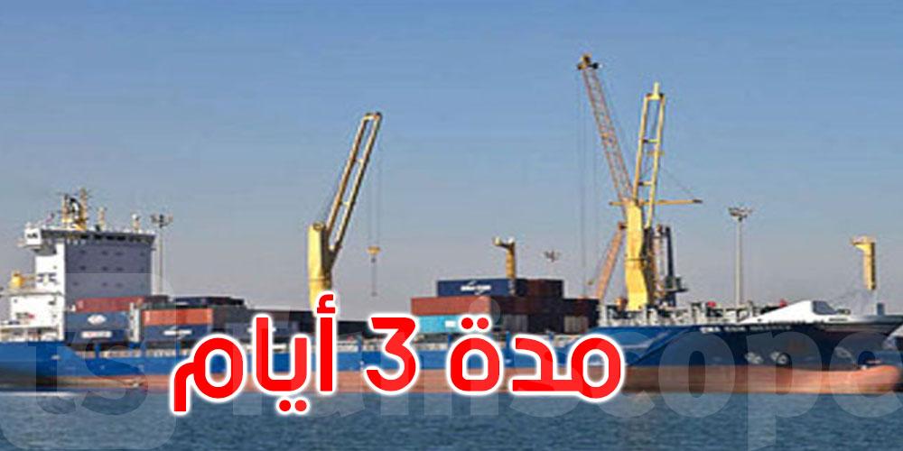 إضراب بجمیع موانئ الجمھوریة للناشطین في مجال شد وفك رباط السفن