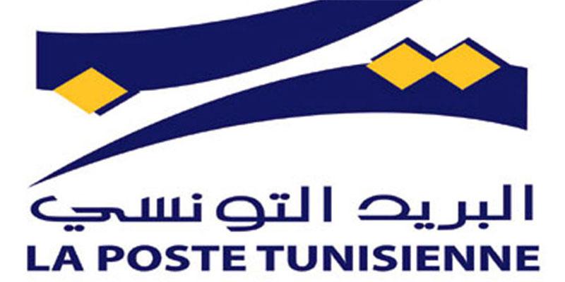 تحذير هام من البريد التونسي