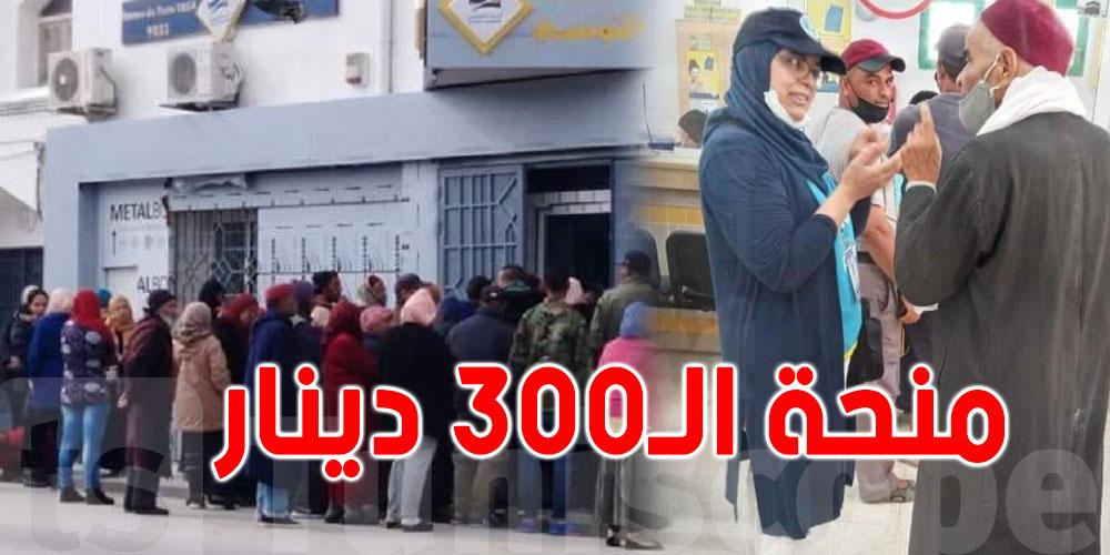 620 ألف عائلة معوزة تحصلت  على منحة