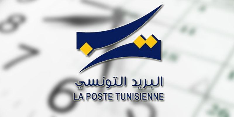 Les horaires des bureaux et agences de poste pendant le mois de ramadan