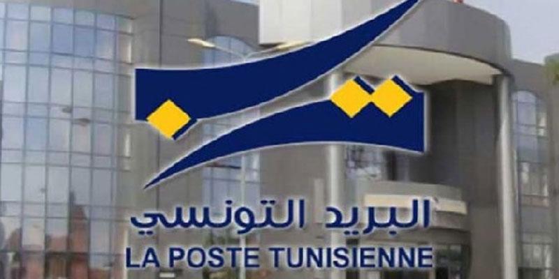 Zones touristiques et postes frontaliers : liste des Bureaux de Poste qui assurent des séances de travail l'après midi