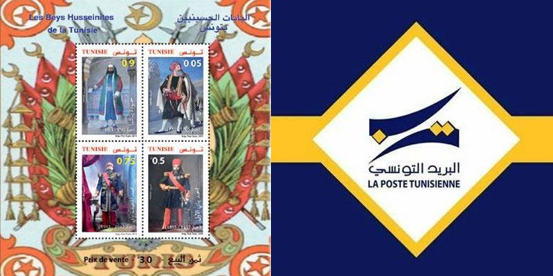 Emission de quatre timbres- poste consacrés à des beys de l'État Husseinite de Tunisie