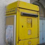 La poste de Hammamet en grève à cause de la climatisation