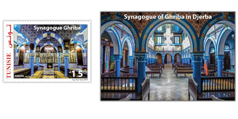 La Poste tunisienne lance pour la première fois un timbre en Réalité Augmentée