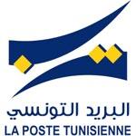 La poste tunisienne : Lancement de la Carte de paiement e-DINAR SMART