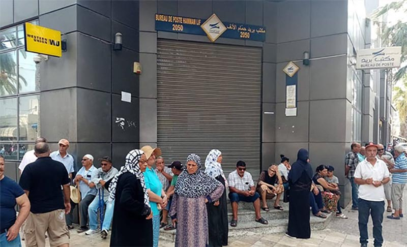 إضراب البريد: إتحاد الشغل يأسف لتعطل مصالح المواطنين