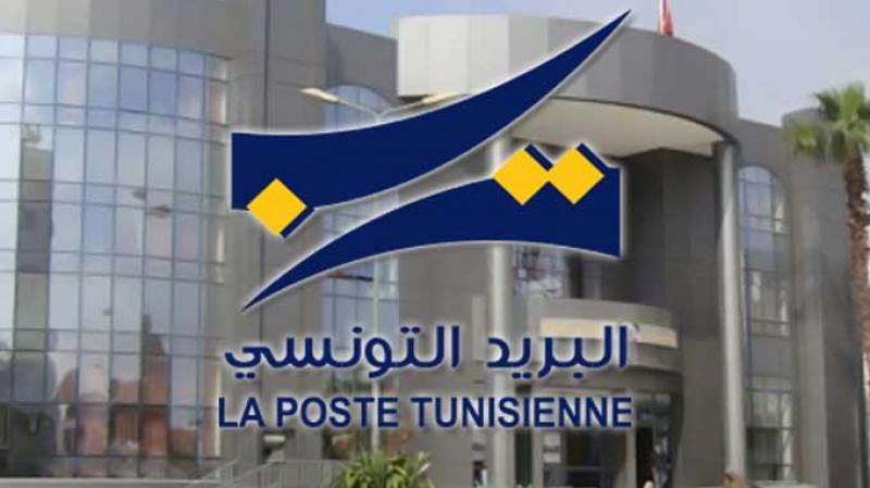 Horaires d'été des Bureaux de Poste, des Agences RapidPost et des Agences Colis Postaux
