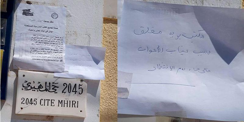 Image du jour : On va révolutionner l'administration tunisienne…mais revenez demain !