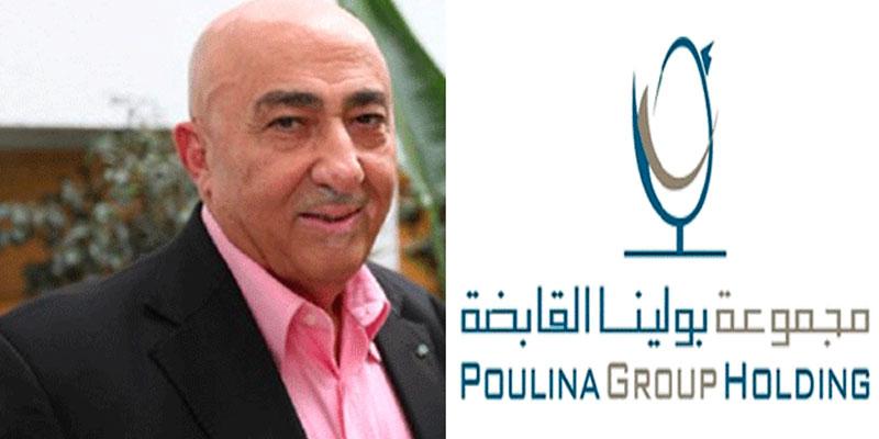 Poulina Group Holding dément l'intox autour de M. Abdewhheb Ben Ayed