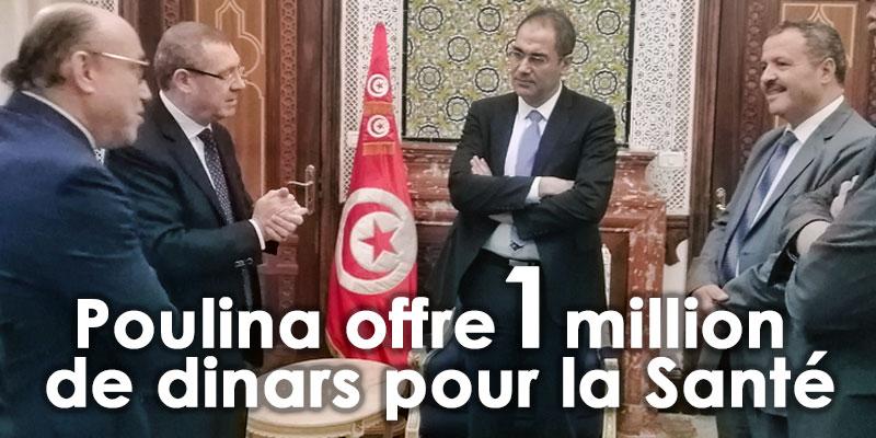 Poulina verse 1 million de dinars pour la santé des tunisiens