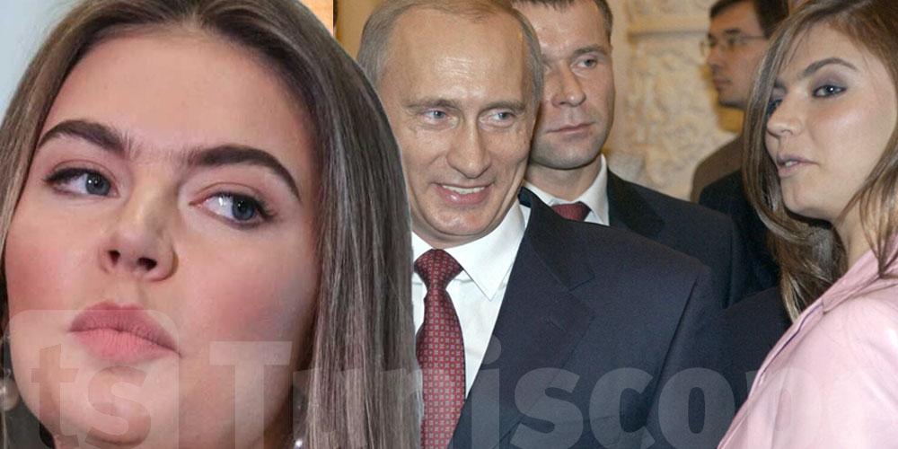 Qui est la maitresse de Poutine ?