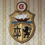 رفض فصل شروط الترشح لمنصب رئيس الجمهورية