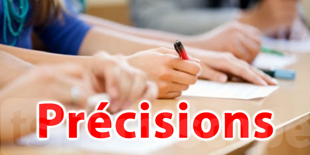 Précisions concernant les épreuves du Baccalauréat