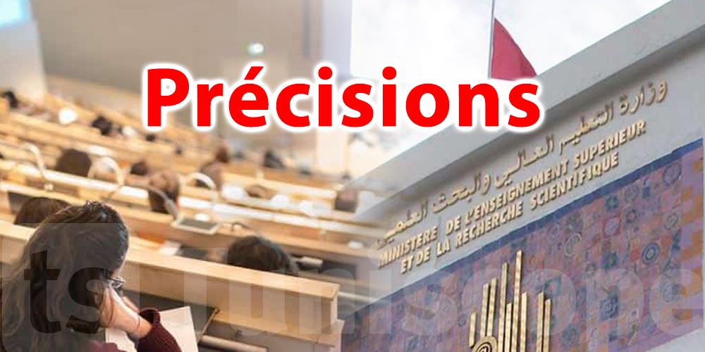 Les précisions du ministère de l'Enseignement Supérieur concernant les nouvelles mesures