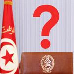 أية صلاحيات يمنحها الدستور لرئيس الجمهورية؟