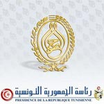 رئاسة الجمهورية : المنصف المرزوقي يقبل إستقالة عبد العزيز كريشان
