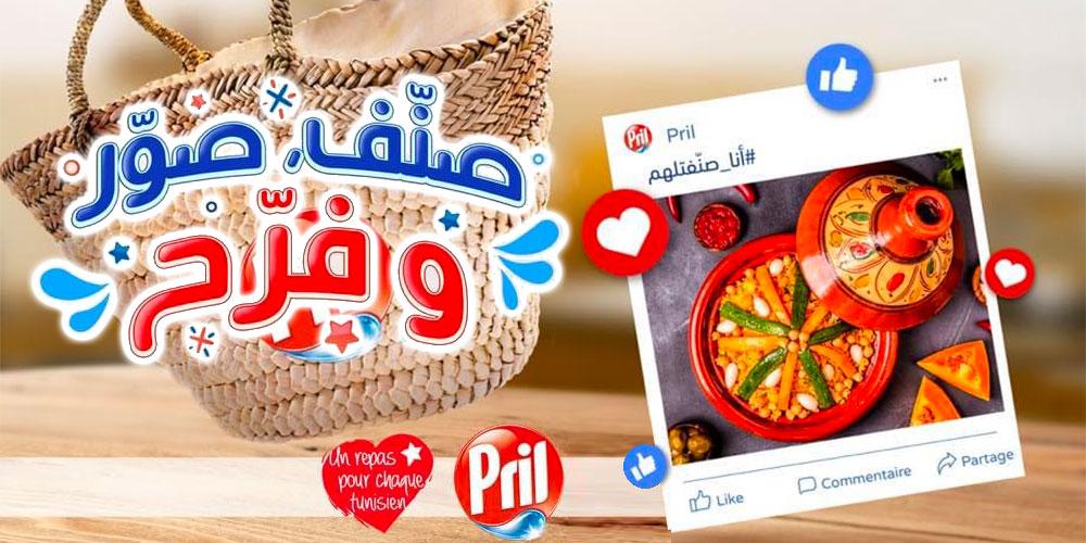 Pril renouvelle son engagement de solidarité pendant le Ramadan par la distribution de bons d'achat au profit de 300 familles Tunisiennes
