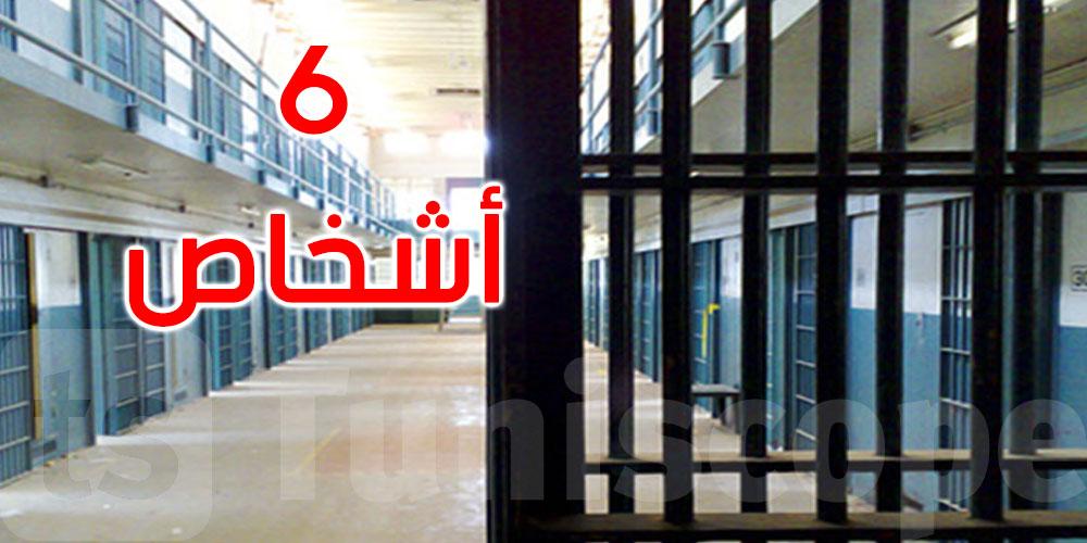 انفجار معمل الإسفلت بقابس: أحكام بالسجن ضدّ 6 أشخاص