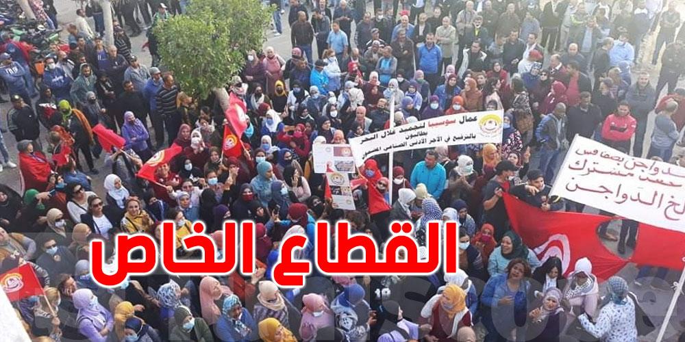 اتحاد الشغل يتجه الى تعميم الإضرابات على باقي الولايات