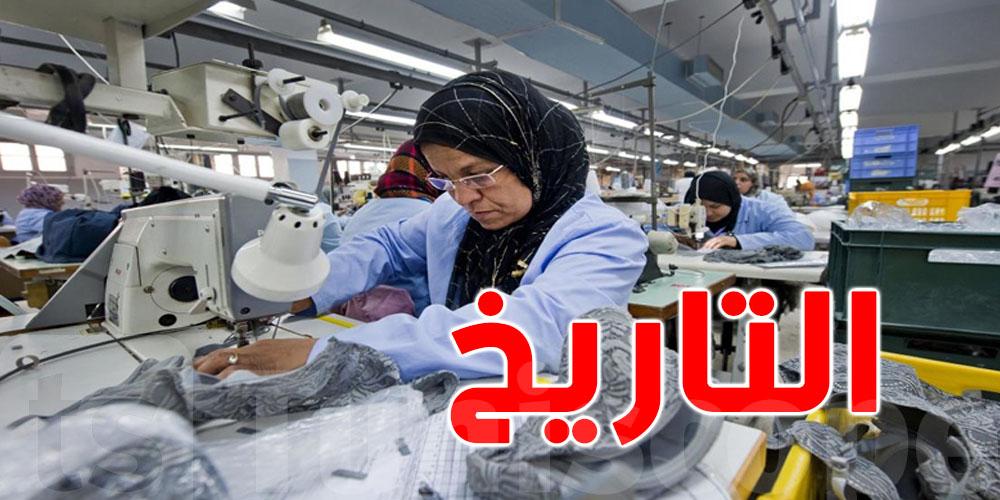 توظيف أكثر من 20 ألف شخص في القطاع الخاص إلى حدود هذا الموعد