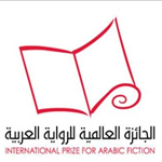 16 Nouvelles en concurrence pour le Prix International de la Fiction Arabe (Poker)