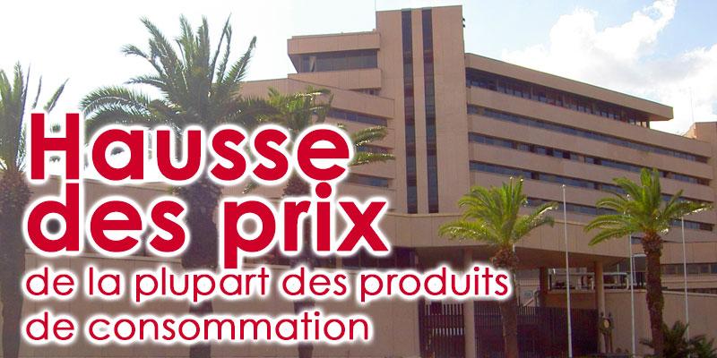 Le Conseil de la BCT note une hausse des prix de la plupart des produits de consommation