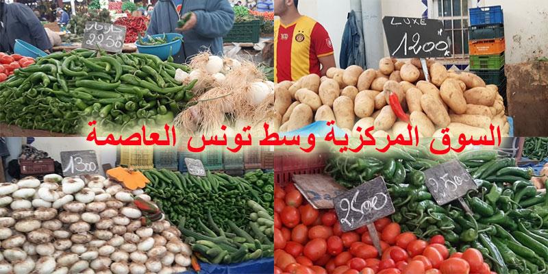 أسعار المواد الغذائية في اليوم الأول من شهر رمضان المبارك