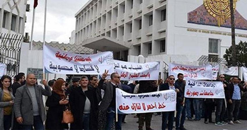 تعليق اعتصام الجامعيين بوزارة التعليم العالي