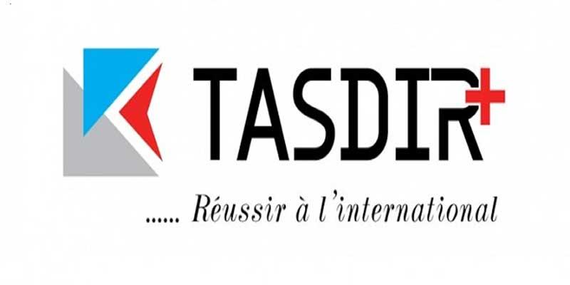 Le programme de Tasdir+ pour le mois de Mars 2019