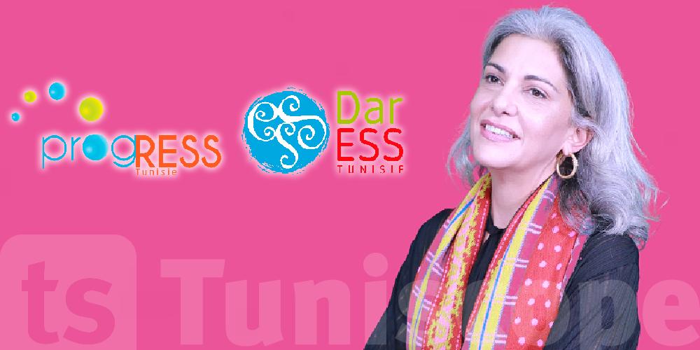 En Vidéo : progRESS baptisé DarESS, une maison pour l'écosystème de l'ESS en Tunisie