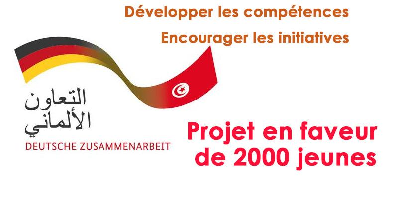 Un projet tuniso-allemand pour encadrer 2000 jeunes