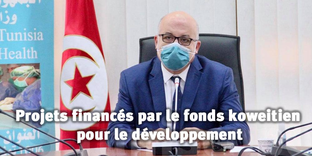 Il faut accélérer la réalisation des projets financés par le fonds koweitien pour le développement