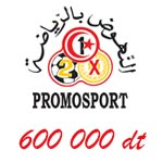 PROMOSPORT le gagnant remporte 603 millions