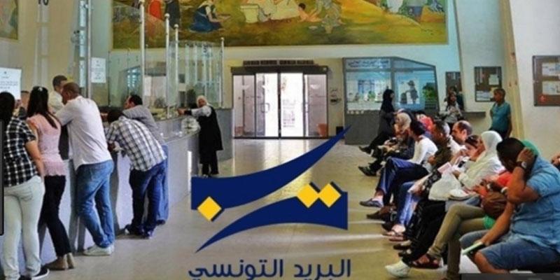 إضراب عام بكامل مكاتب البريد غدا