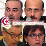 En vidéos : Les partenaires QFF visitent les projets du gouvernorat de Bizerte