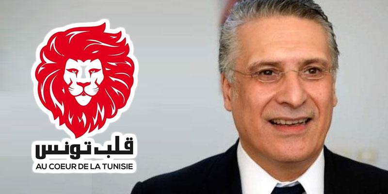 Qalb Tounes appelle à accélérer la formation du gouvernement