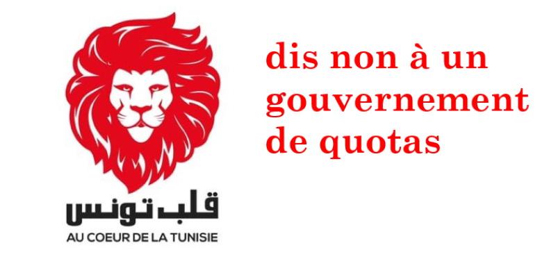 Qalb Tounes refuse de voter pour un gouvernement de quotas