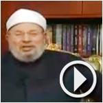 بالفيديو : يوسف القرضاوى:امنحوا الرئيس مرسي فرصة