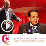 En vidéo : Lancement du Qatar Friendship Fund