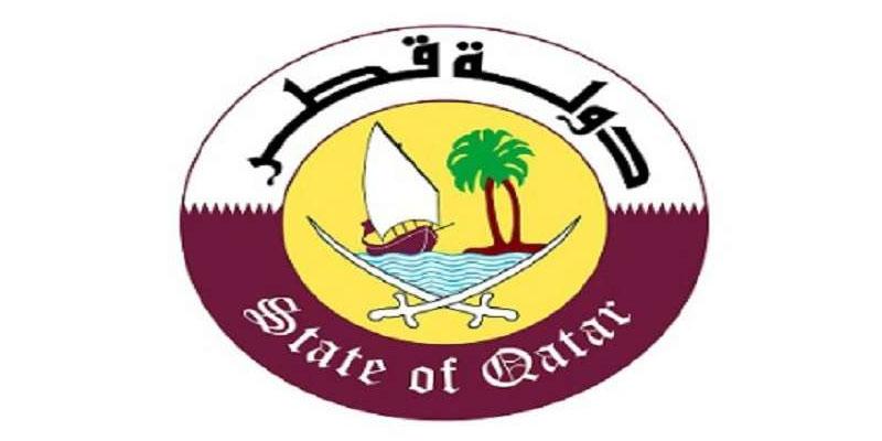 قطر تقدم مذكرتها الأخيرة لمحكمة العدل الدولية ضد السعودية ومصر والإمارات