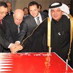 le Qatar préfère t'il El Materi à la Tunisie ?
