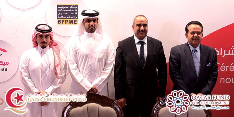 En vidéo : Tout sur les conventions du Fonds d'Amitié Qatari pour 15 millions de dollars